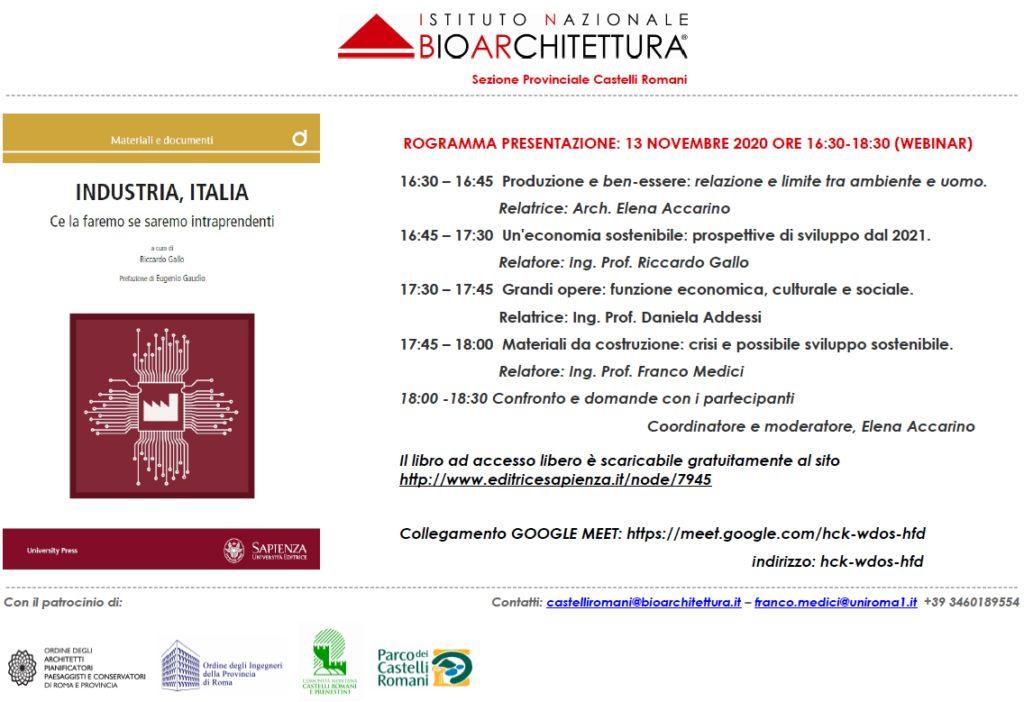 Presentazione del volume: Industria, Italia: ce la faremo se saremo intraprendenti 1