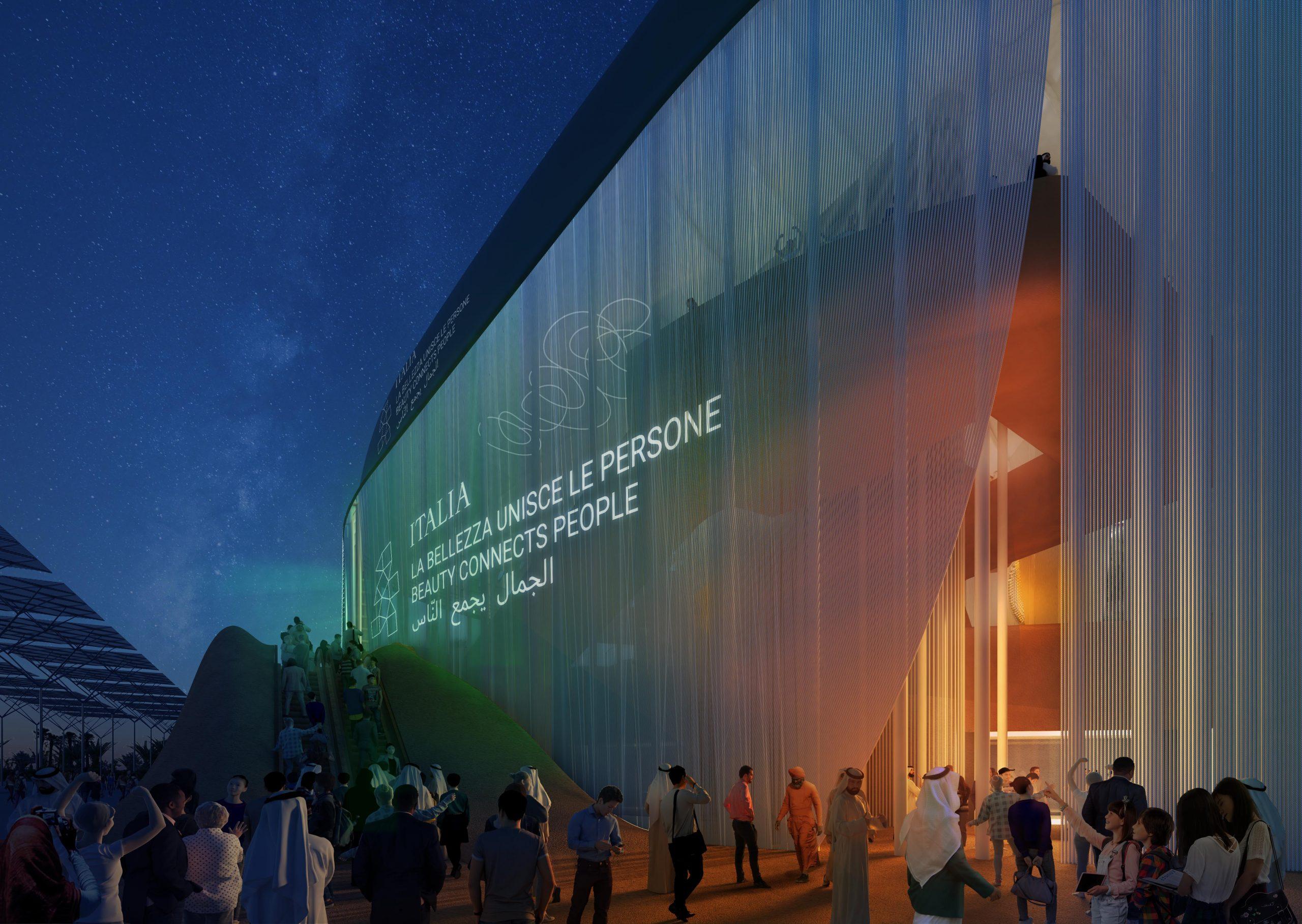 201910 Unveiling Italian Pavilion 2020_Renderings by CRA_6-2